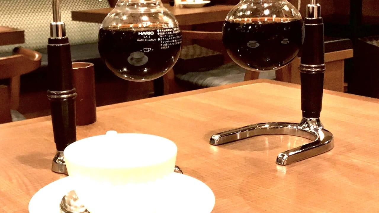 倉式珈琲のサイフォン珈琲