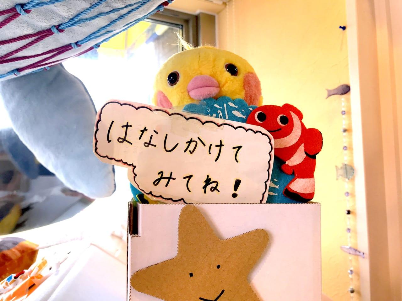 くじらじまの店内にある話す鳥フィギュア