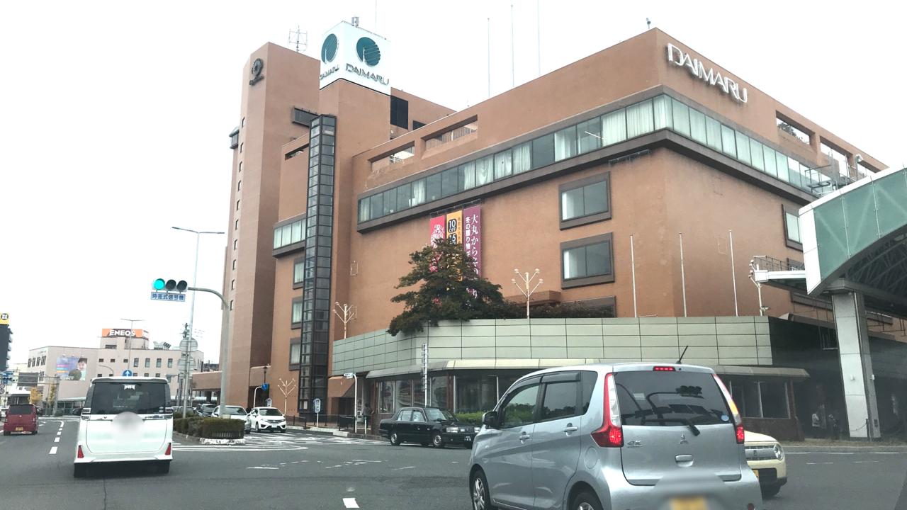 鳥取大丸の外観
