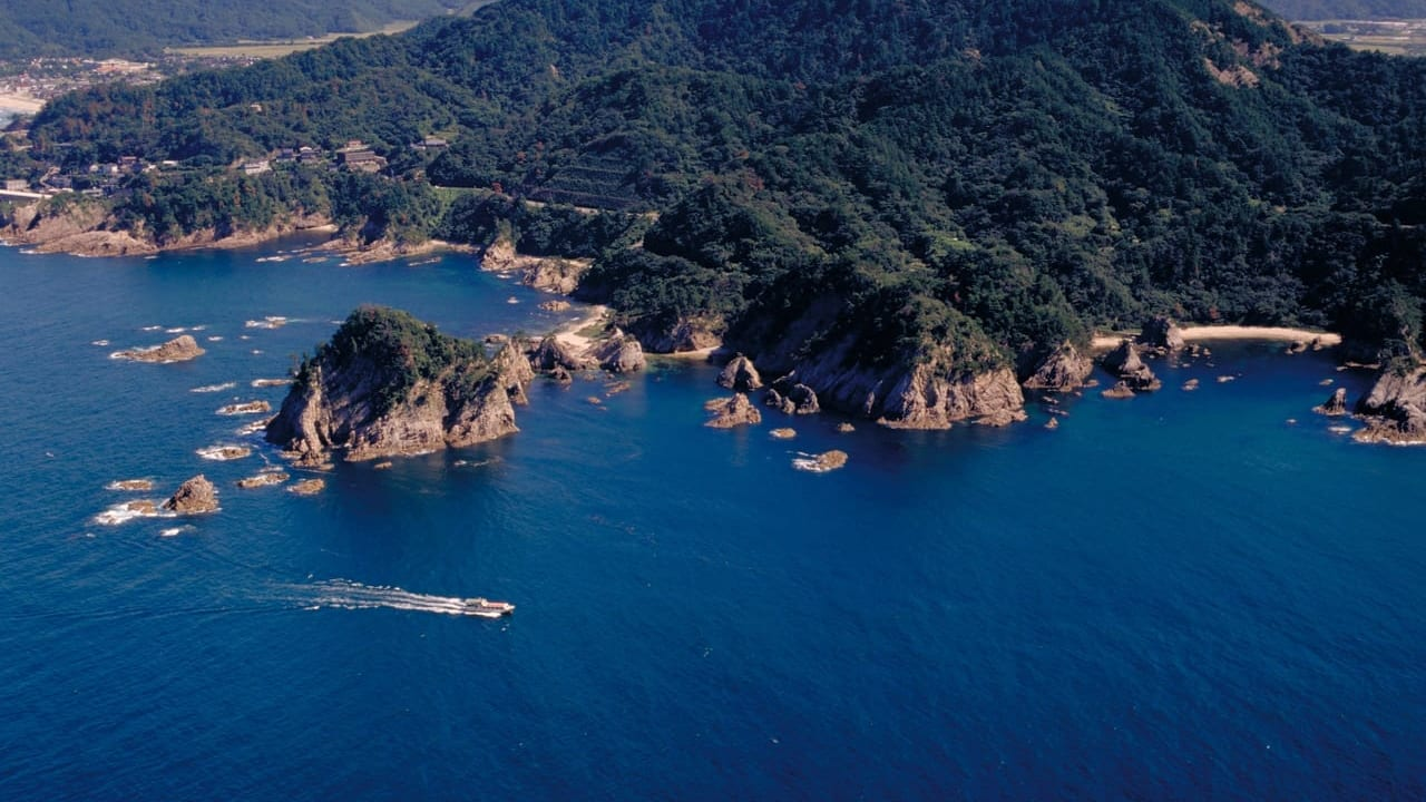 瑠璃紺色の浦富海岸