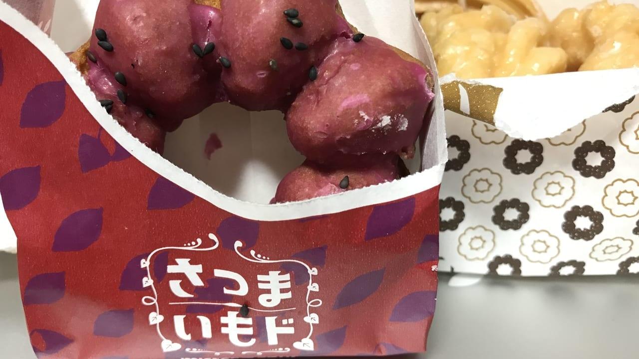 イオン鳥取北店のミスタードーナツ