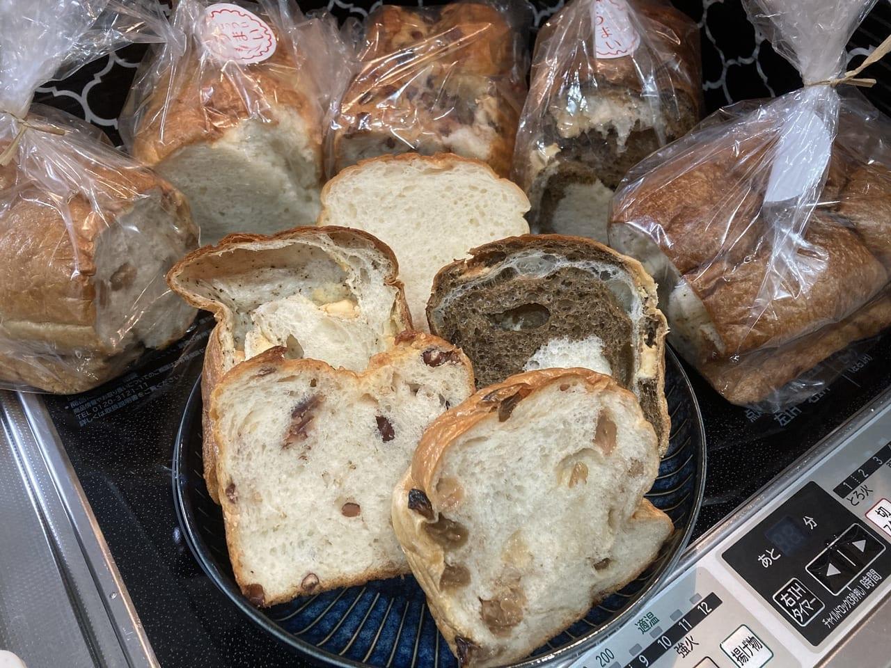 サンマート湖山店のごっついうまいパン