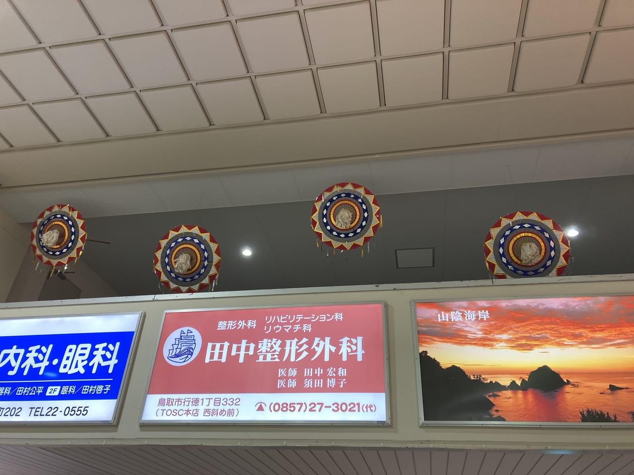 鳥取駅構内に飾られているしゃんしゃん傘